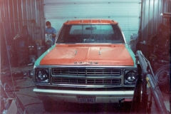 \'73 Power Wagon
